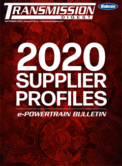 September 2020 ePowertrain Bulletin